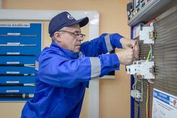Конкурс лучший по профессии для электриков
