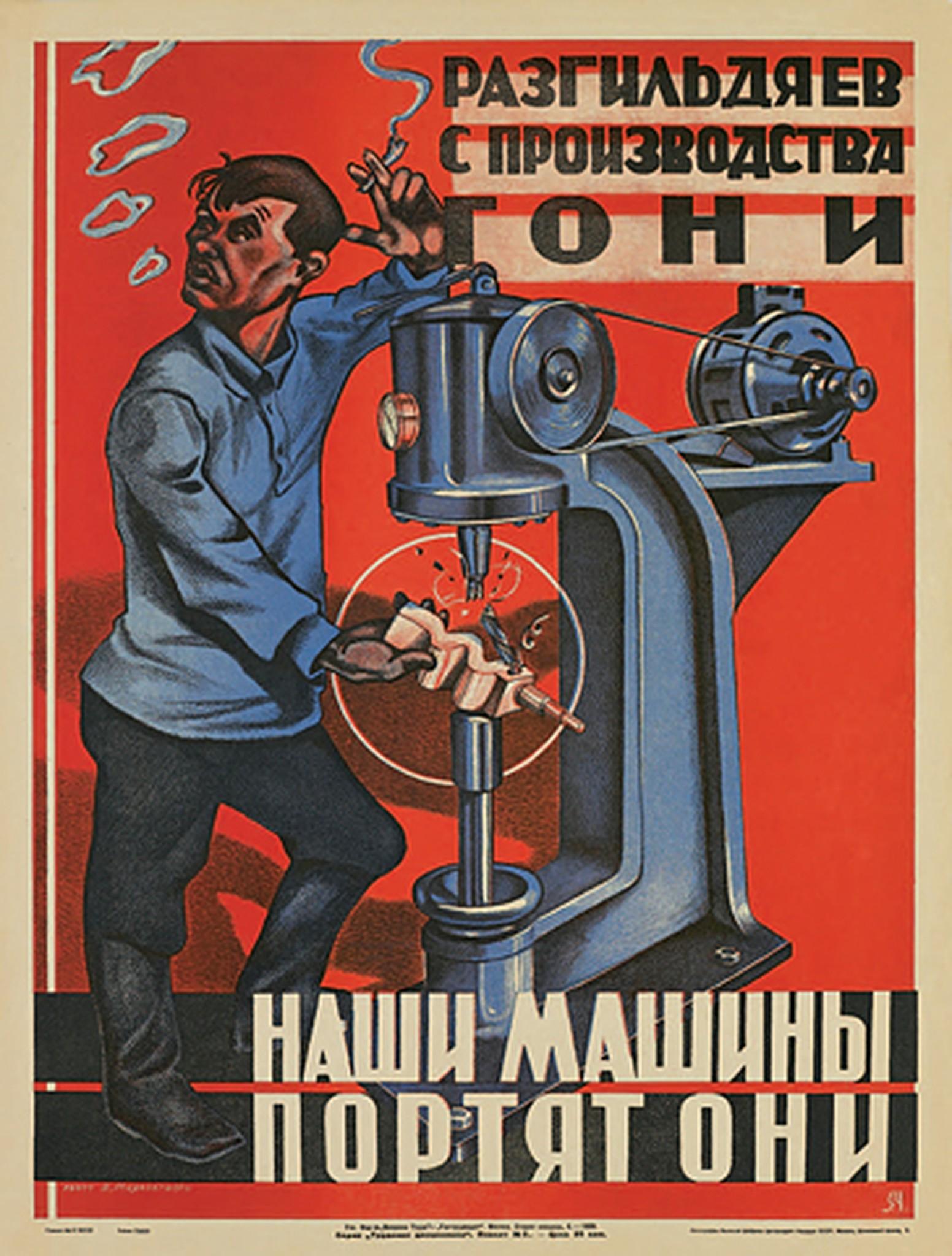 Суровые российские производственники удивляют не менее суровых российских экономистов-прогнозистов